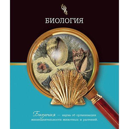 Тетрадь тематическая 48л. Феникс + Биология