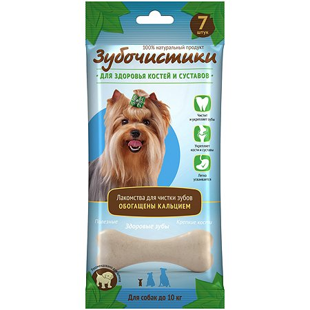 Лакомство для собак Зубочистики мелких пород кальций 60г