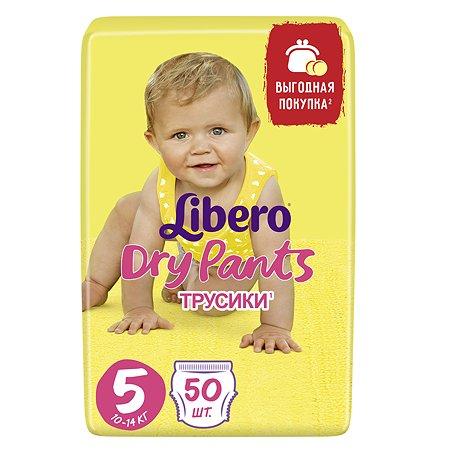 Подгузники-трусики Libero Dry Pants 5 10-14кг 50шт