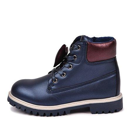 Ботинки Futurino синие
