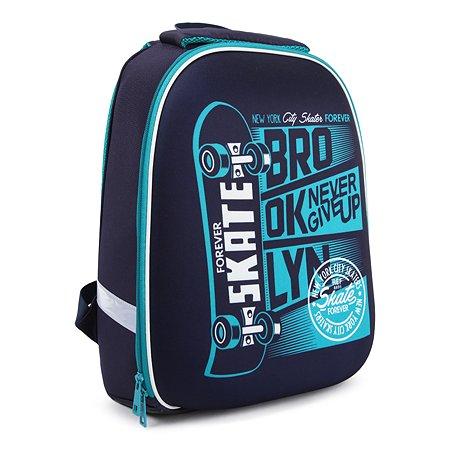 Рюкзак школьный Erhaft Скейт SKT0-SH01