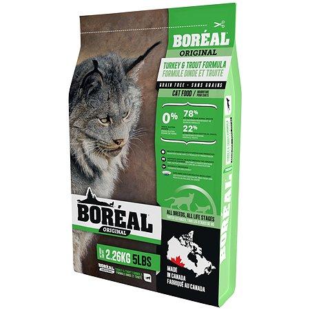 Корм для кошек Boreal Original с индейкой и форелью 2.26кг
