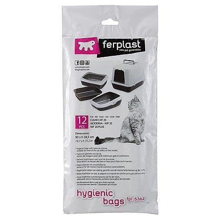 Мешок для лотков Ferplast гигиенический 12шт 85362724