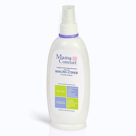 Масло-спрей MAMA COMFORT д/тела 250мл