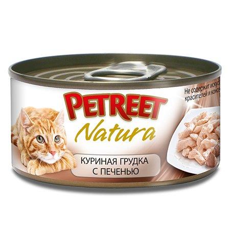 Корм влажный для кошек Petreet 70г куриная грудка с печенью консервированный