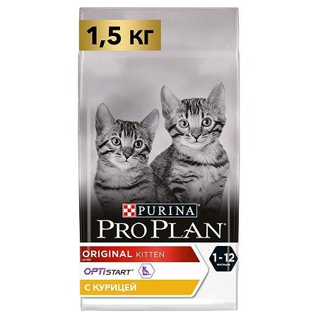 Корм сухой для котят PROPLAN 1.5кг с курицей
