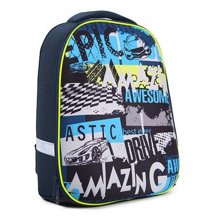 Рюкзак школьный Erhaft Drive DRV-SH01
