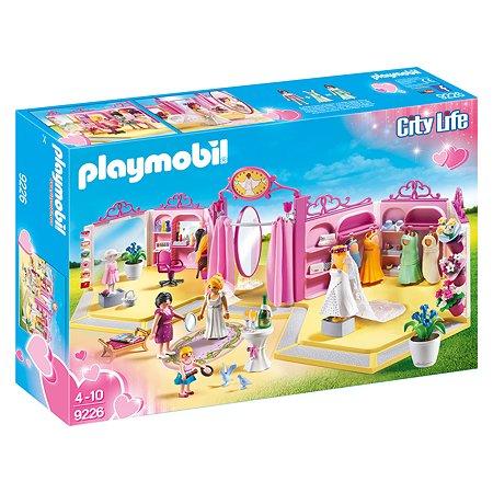 Конструктор Playmobil Свадебный магазин 9226pm