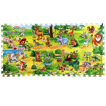 Коврик-пазл Играем вместе Зоопарк с азбукой 230296