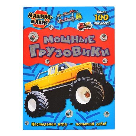 Раскраска Лабиринт Машиномания Мощные грузовики