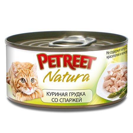 Корм влажный для кошек Petreet 70г куриная грудка со спаржей консервированный