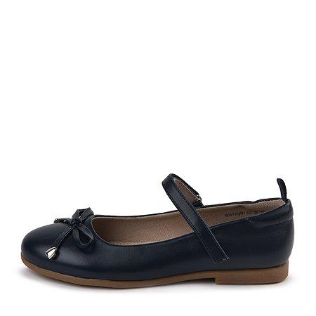 Туфли Futurino School синие