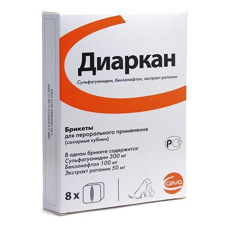 Препарат для кошек и собак Диаркан для лечения диареи