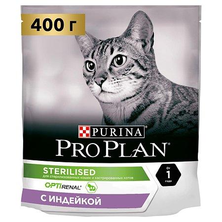 Корм сухой для кошек PROPLAN 400г с индейкой при стерилизации и кастрации