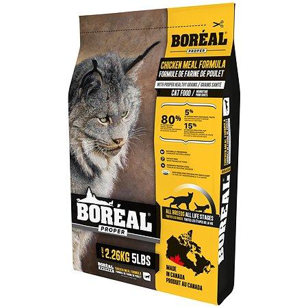 Корм для кошек Boreal Proper с курицей 2.26кг