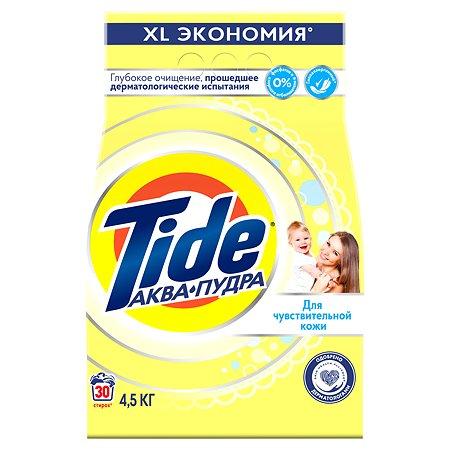 Стиральный порошок Tide для чувствительной кожи 4500г