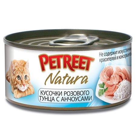 Корм влажный для кошек Petreet 70г кусочки розового тунца с анчоусами консервированный
