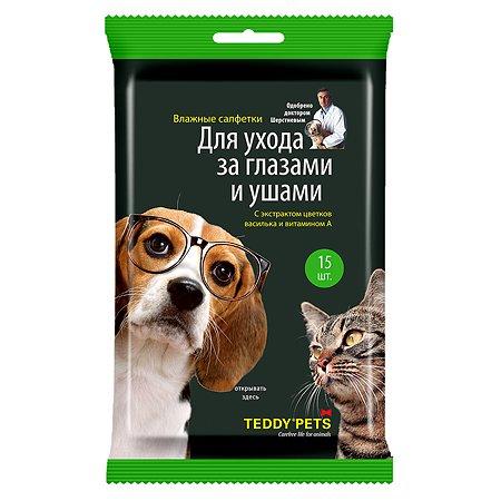 Салфетки влажные Teddy Pets №15 для ухода за глазами и ушами