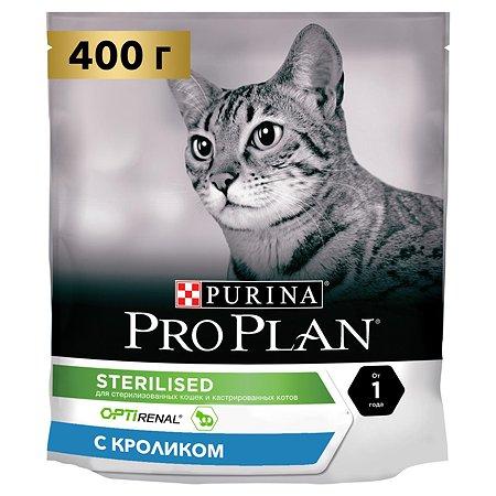 Корм сухой для кошек PROPLAN 400г с кроликом при стерилизации и кастрации