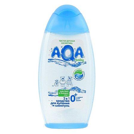 Средство для купания AQA baby и шампунь 2 в 1 250 мл
