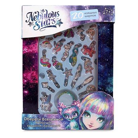 Набор для создания украшений Nebulous Stars Обереги вселенной 11016