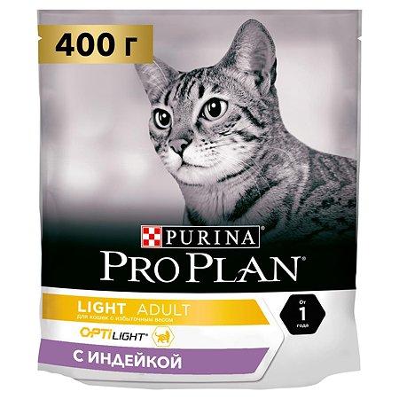 Корм сухой для кошек PROPLAN Adult 400г с индейкой с избыточным весом и склонных к полноте