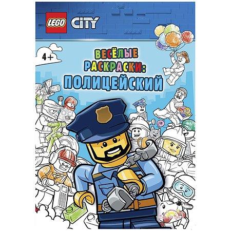 Раскраска LEGO city полицейский FCBW-6001S1