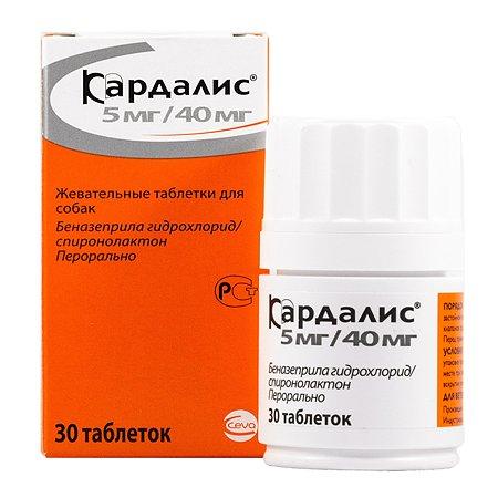 Препарат для собак Cardalis для лечения сердечной недостаточности пород средних размеров 5мг/40мг