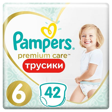 Подгузники-трусики Pampers Premium Care 6 15+кг 42шт