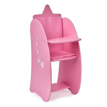 Стульчик для кукол Манюня Diamond star для кормления Розовый 74319