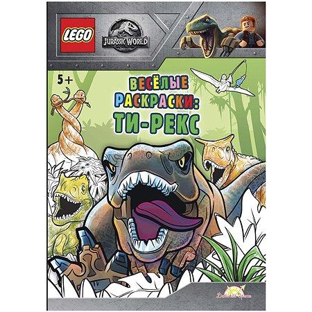 Раскраска LEGO jurassic world ти рекс FCBW-6201S1
