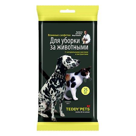 Салфетки влажные Teddy Pets №25 для уборки за животными