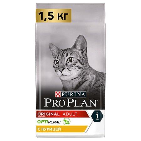 Корм сухой для кошек PROPLAN 1.5кг с курицей