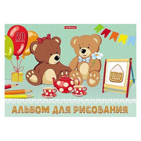 Альбом для рисования ErichKrause Любимые игрушки А4 20л 49824