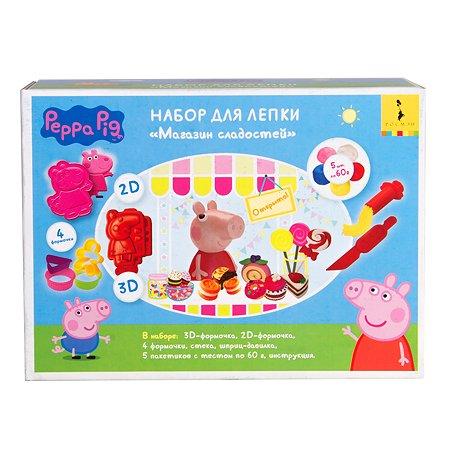Набор для творчества Свинка Пеппа Магазин сладостей