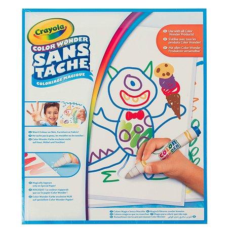 Листы для рисования Crayola Color Wonder 30страниц 75-2479