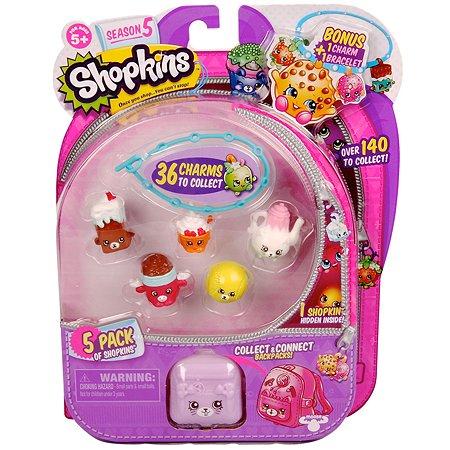 Набор фигурок Shopkins 5 шт в непрозрачной упаковке (Сюрприз)