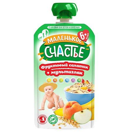 Пюре Маленькое счастье фруктовый салатик-мультизлак 110г с 6месяцев