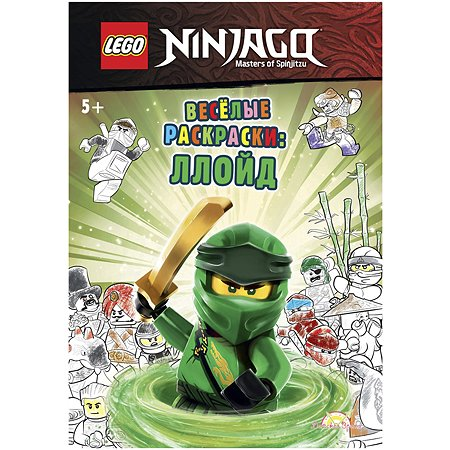 Раскраска LEGO ninjago ллойд FCBW-6701S2
