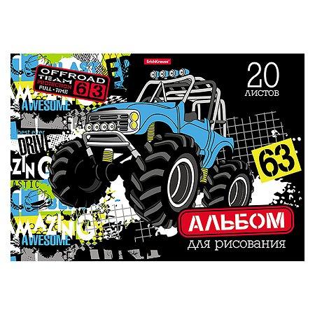 Альбом для рисования ErichKrause Track Car А4 20л 49826