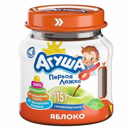 Пюре Агуша яблоко 115г с 4 месяцев