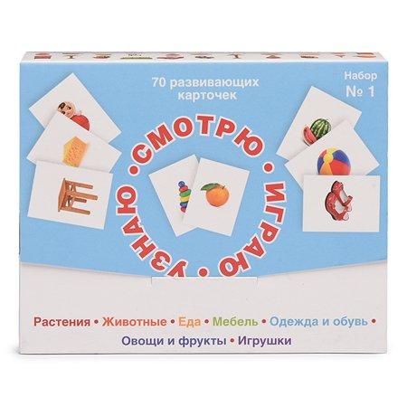 Книга Лабиринт Смотрю Играю Узнаю 1 Набор карточек