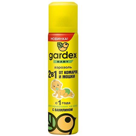 Аэрозоль от комаров и мошки Gardex Baby 80мл с 1года