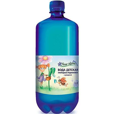 Вода Fleur Alpine детская питьевая 1л с 0месяцев