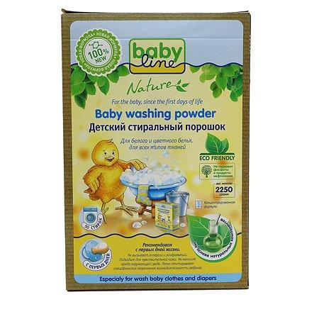 Детский стиральный порошок Babyline Nature 2250 г