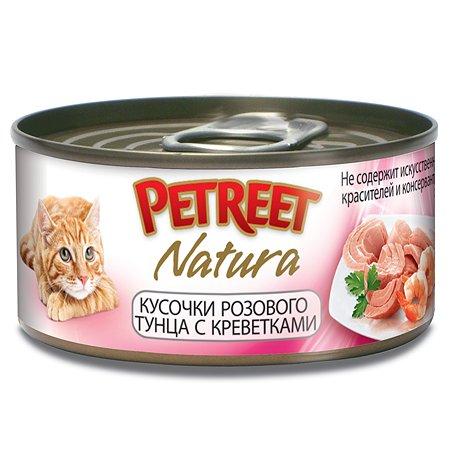 Корм влажный для кошек Petreet 70г кусочки розового тунца с креветками консервированный