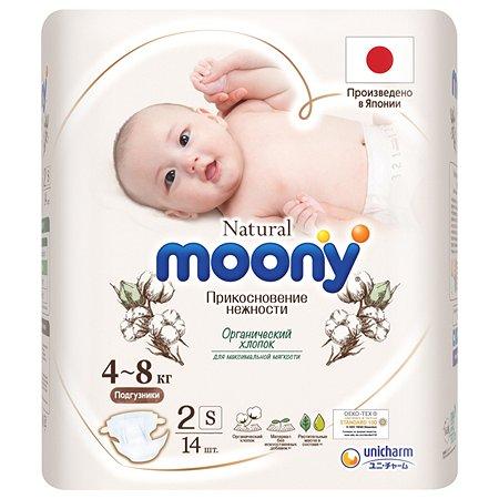 Подгузники Moony Natural S 4-8кг 14шт