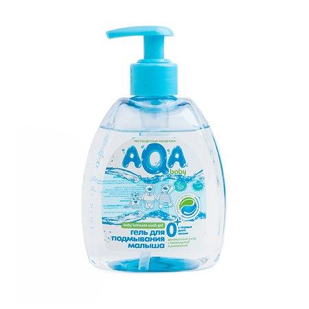Гель AQA baby для подмывания малыша (с дозатором) 300 мл