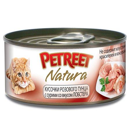 Корм влажный для кошек Petreet 70г кусочки розового тунца с лобстером консервированный
