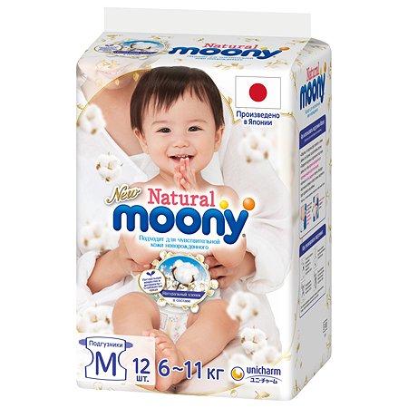 Подгузники Moony Natural M 6-11кг 12шт